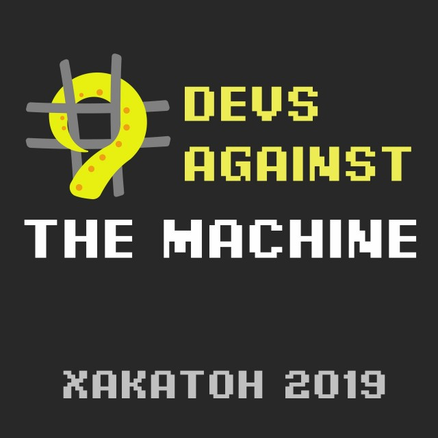 image from Devs Against Machine 2019